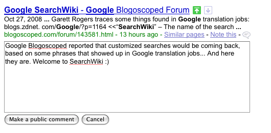 Google SearchWiki - Public comment form